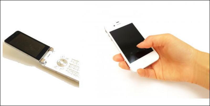 携帯電話とスマホの2台持ち