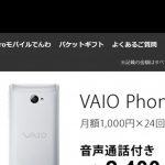 nuro mobile公式